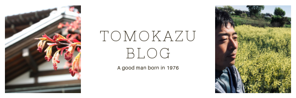 tomokazu blog